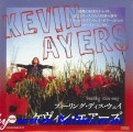 Kevin Ayers, Feeling This Way, AMR, AIRPROMO-075