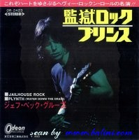 Jeff Beck, Jailhouse Rock, Plynth, Odeon, OR-2423