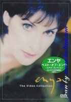 Enya, The video collection, WEA, WPBR-90070