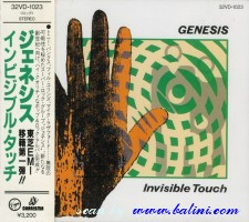 Genesis, Invisible Touch, (1st), Virgin, 32VD-1023