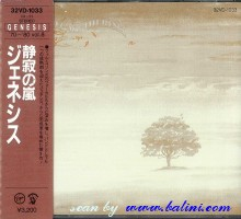 Genesis, Wind and Wuthering, (1st), Virgin, 32VD-1033