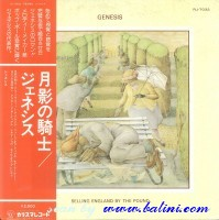 Genesis, Selling England, By The Pound, Charisma, RJ-7032