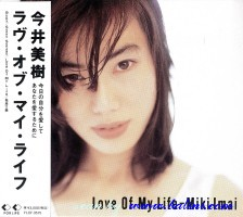 Miki Imai, Love of my Life, For Life, FLCF-3575