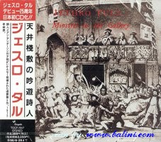 Jethro Tull, Minstrel in the Gallery, Toshiba, TOCP-7817