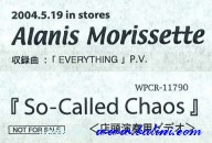 Alanis Morissette, So-Called Chaos, (VHS), WEA, WPCR-11790/V