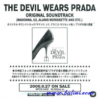 Various Artists, The Devil, Wears Prada, WEA, WPCR-12455/R