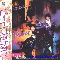 Prince, When Doves Cry, 17 Days, WEA, P-1868