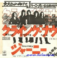 Journey, Whos Crying Now, Sony, 07SP 548