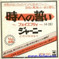 Journey, Red Rockers, Sony, XDSP 93037