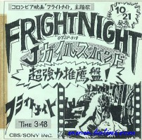 J Geils Band, Fright Night, Bopping Tonight, Sony, XDSP 93063