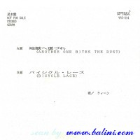 Queen, Another one bites the dust, Bicycle Race, Yuusen, YPS-014