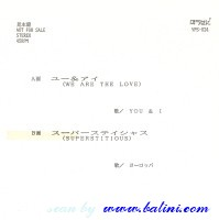 You and I, We Are The Love, Yuusen, YPS-024