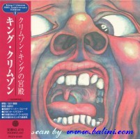 King Crimson, In the court of the Crimson king, Pony-Canyon, PCCY-01421
