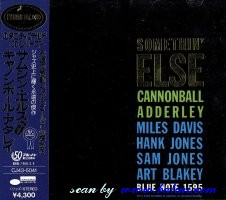 Cannonball Adderley, Somethin