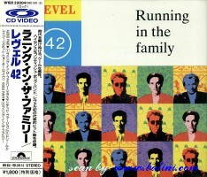 Level 42, Running in the Family, Polydor, W18X-22004