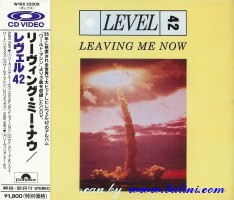 Level 42, Leaving me Now, Polydor, W18X-22009