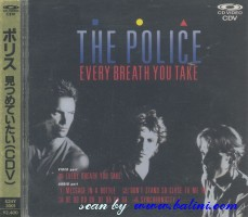 The Police, Every breath you take, Pony-Canyon, E24Y3001