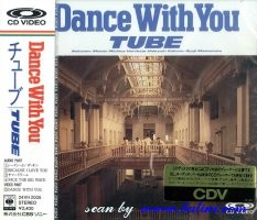 Tube, Dance with You, Sony, 24VH 2005