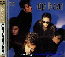 Up Beat, Lady Party Doll, Victor, VDX-3