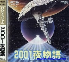 Soundtrack, 2001 A Space Odissey, Victor, VDX-4