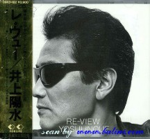 Inoue Yosui, Re-View, For Life, 39KD-162