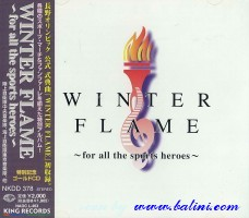 Various Artists, Winter Flame, King, NKDD 378