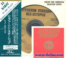 Jefferson Starship, Red Octopus, DCC Green, GZS-1110