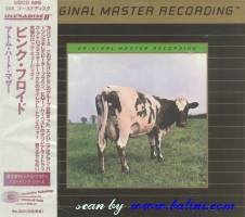 Pink Floyd, Atom heart mother, MFSL Ultradisc II, UDCD 595