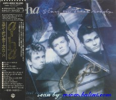 A-Ha, Stay On These Roads, Warner-Pioneer, 43P2-0003