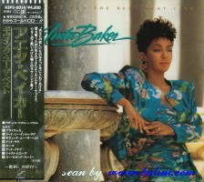 Anita Baker, Giving you the best that I got, Warner-Pioneer, 43P2-0014