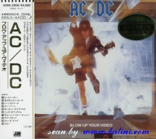 AC/DC, Blow up your Video, Warner-Pioneer, 43XD-2006