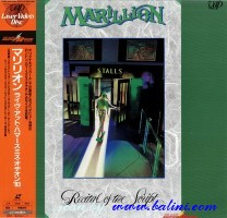 Marillion, Recital of the Script, VAP, VPLR-70509