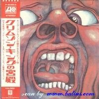 King Crimson, In the court of, the Crimson king, Atlantic, P-8080A