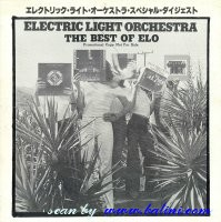 Electric Light Orchestra, The Best Of ELO, A&M, DY5210.2