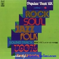 Various Artists, Popular Best 101, Vol. 2, Sony, YAPC 78