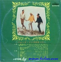 Various Artists, Everything of a folk song, Toshiba, PRP-1