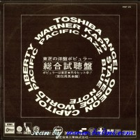 Various Artists, Toshibas Popular, Music Hilight, Toshiba, PRP-20