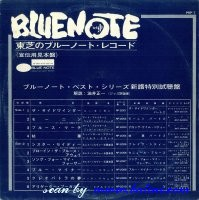Various Artists, Blu Note, Toshiba, PRP-7