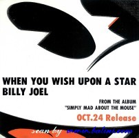 Billy Joel, When You Wish, Upon a Star, Sony, XDEP 93042