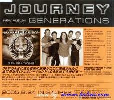 Journey, Generations, King, DCH-17015
