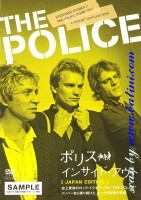 Police, Everyone Stares, (DVD), Crotale, SJ-10411D-S