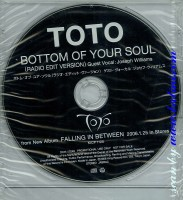 Toto, Bottom of Yor Soul, King, DCH-17046