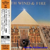 Earth, Wind & Fire, All