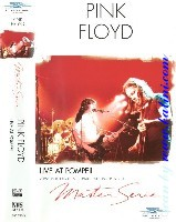 Pink Floyd, Live at Pompeii, Universal, 080 730 3