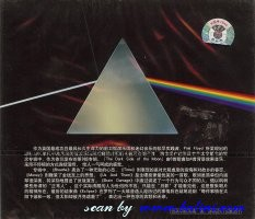 Pink Floyd, The dark side of the moon, EMI, A3109-2(D)