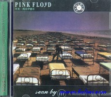 Pink Floyd, A momentary lapse of reason, Columbia, 7464 68518 2
