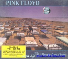 Pink Floyd, A momentary lapse of reason, EMI, Y65 CK 68518