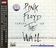 Pink Floyd, The Wall, EMI, A3136-2(D)