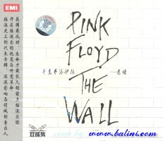 Pink Floyd, The Wall, EMI, A3136-2(L)