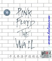 Pink Floyd, The Wall, Universal, D2CD-345
